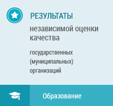 https://bus.gov.ru/pub/info-card/81815?activeTab=3&organizationGroup=251